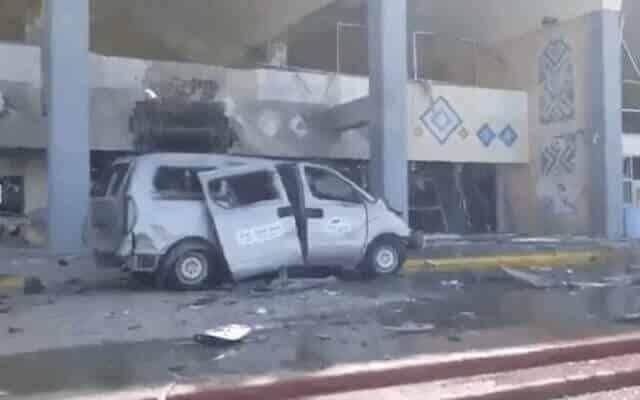 Explosion in Yemen