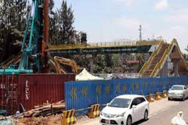 Kangemi Bridge In Nairobi